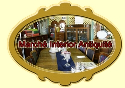 Marche Interior Antiquite